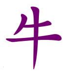 China Horoskop Sternzeichen Büffel