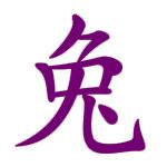 China Horoskop Sternzeichen Hase