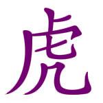 China Horoskop Sternzeichen Tiger